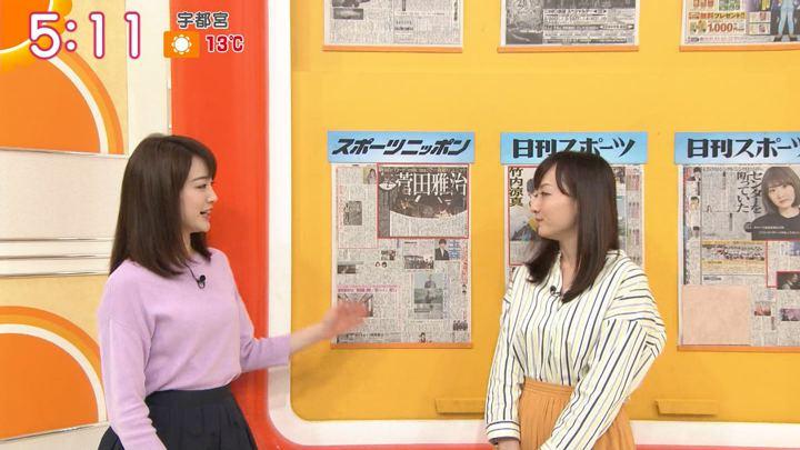 2018年03月12日新井恵理那の画像05枚目