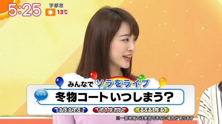 2018年03月12日新井恵理那の画像13枚目