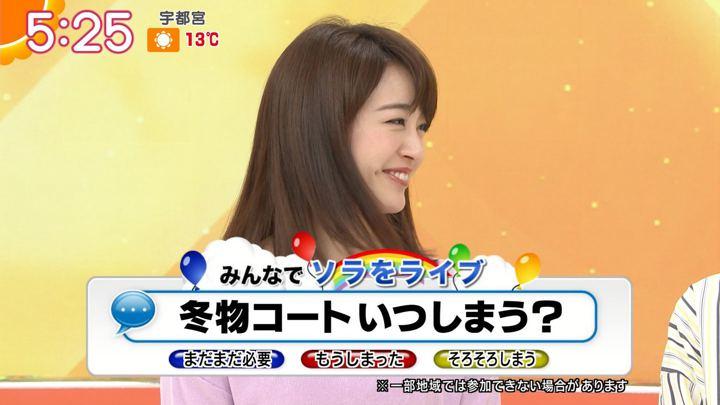 2018年03月12日新井恵理那の画像14枚目
