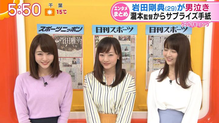 2018年03月12日新井恵理那の画像19枚目
