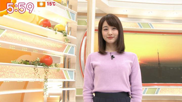 2018年03月12日新井恵理那の画像20枚目
