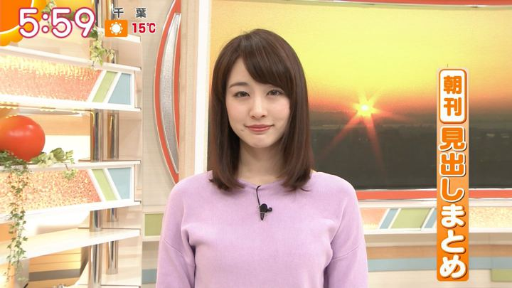 2018年03月12日新井恵理那の画像21枚目