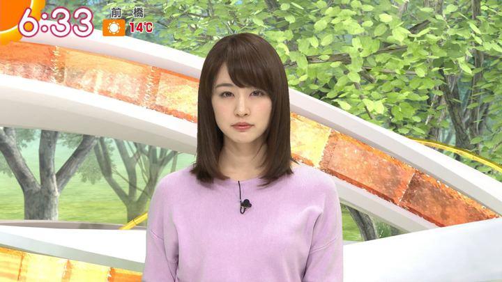2018年03月12日新井恵理那の画像28枚目