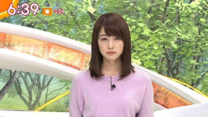 2018年03月12日新井恵理那の画像32枚目