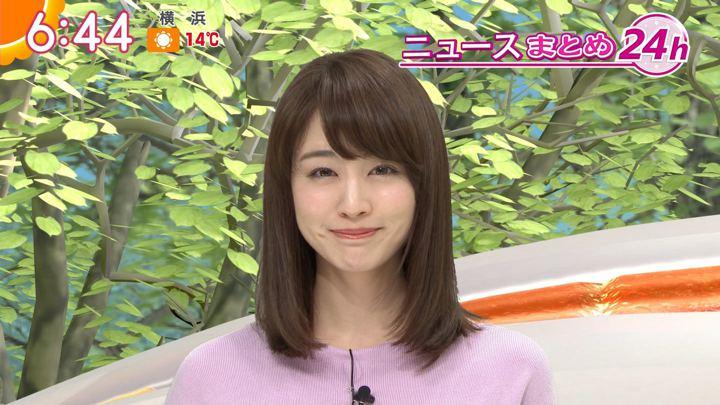 2018年03月12日新井恵理那の画像34枚目