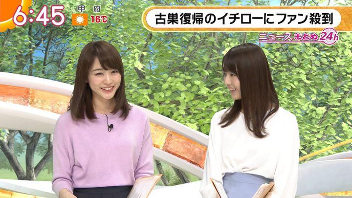 2018年03月12日新井恵理那の画像35枚目