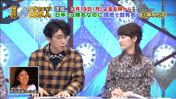 2018年03月12日新井恵理那の画像49枚目