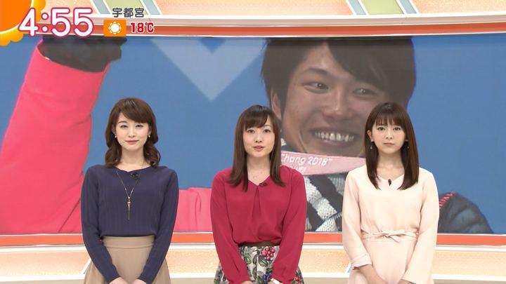 2018年03月13日新井恵理那の画像02枚目