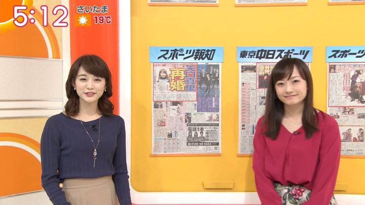 2018年03月13日新井恵理那の画像04枚目