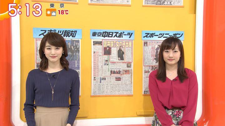 2018年03月13日新井恵理那の画像05枚目
