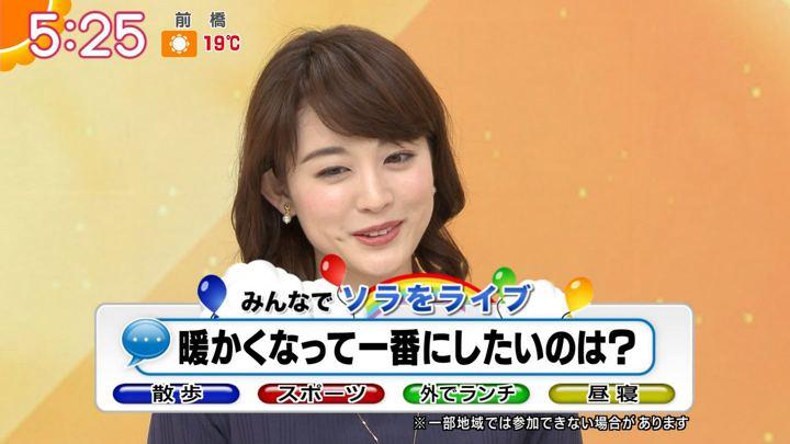 2018年03月13日新井恵理那の画像10枚目