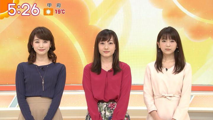 2018年03月13日新井恵理那の画像13枚目