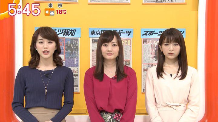 2018年03月13日新井恵理那の画像15枚目