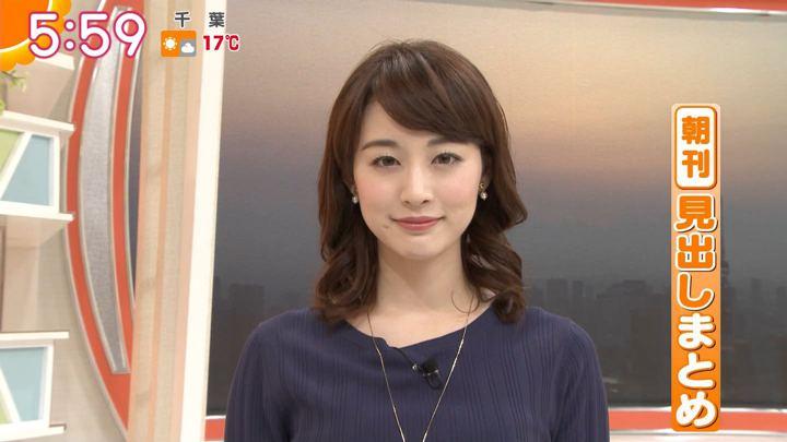 2018年03月13日新井恵理那の画像18枚目