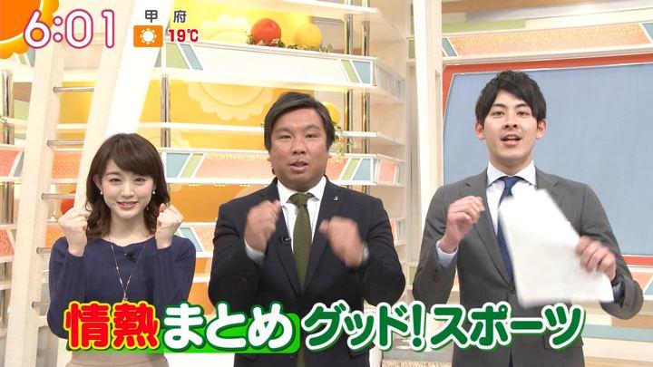 2018年03月13日新井恵理那の画像19枚目