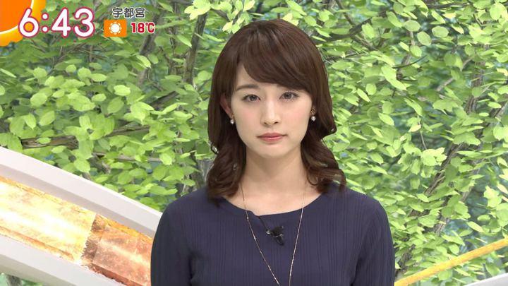 2018年03月13日新井恵理那の画像25枚目