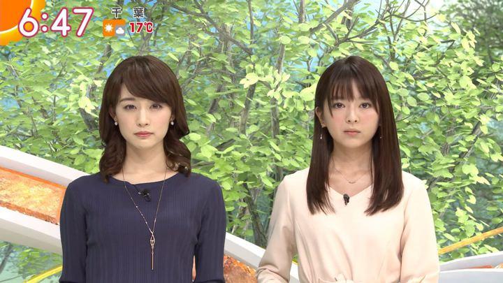 2018年03月13日新井恵理那の画像28枚目