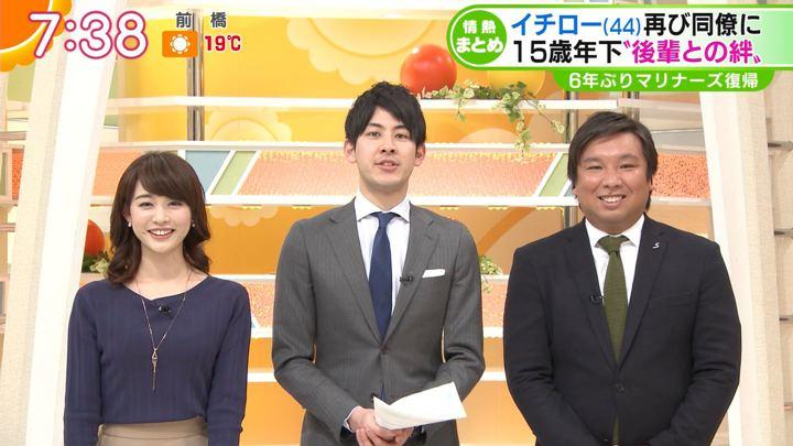 2018年03月13日新井恵理那の画像31枚目