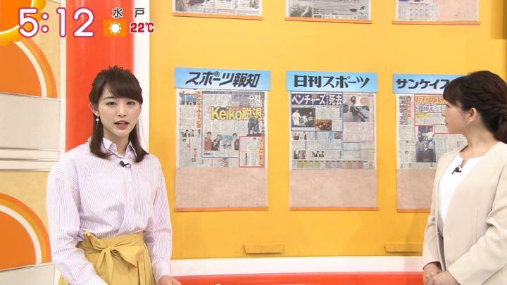 2018年03月14日新井恵理那の画像04枚目