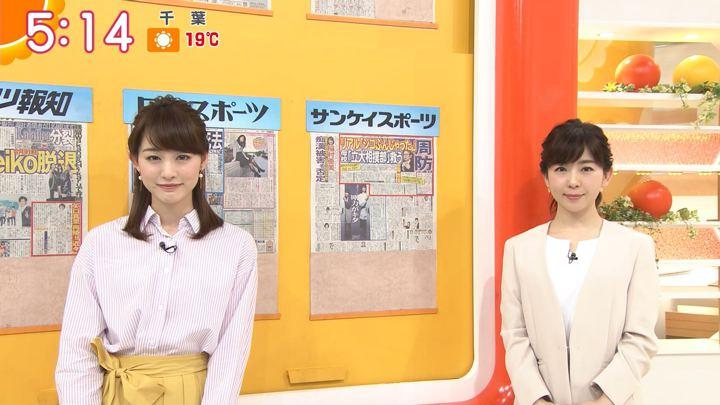 2018年03月14日新井恵理那の画像05枚目