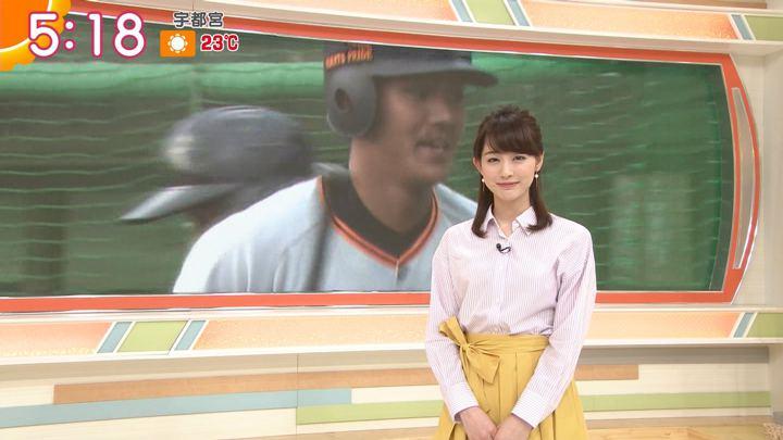 2018年03月14日新井恵理那の画像06枚目