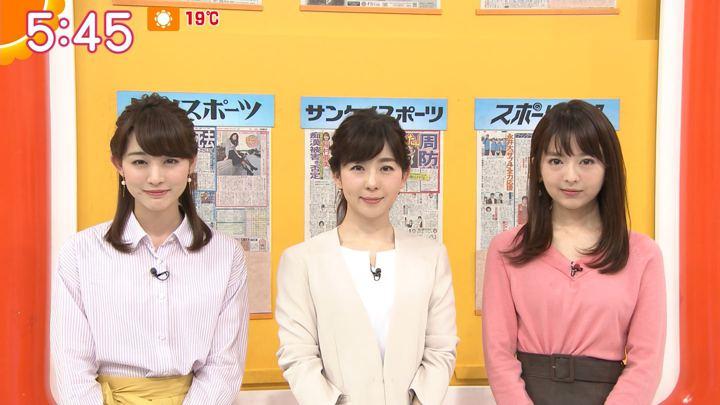 2018年03月14日新井恵理那の画像08枚目