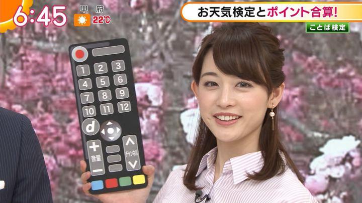 2018年03月14日新井恵理那の画像16枚目