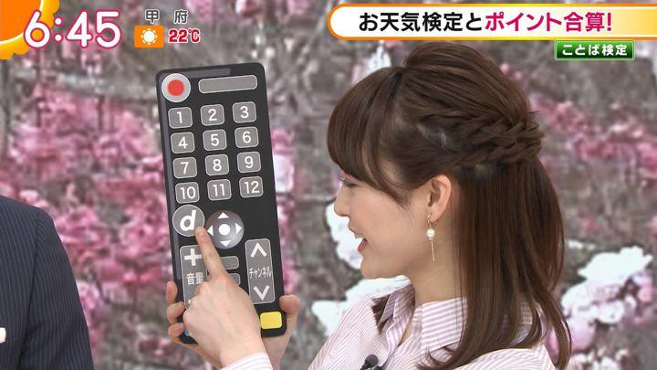 2018年03月14日新井恵理那の画像17枚目
