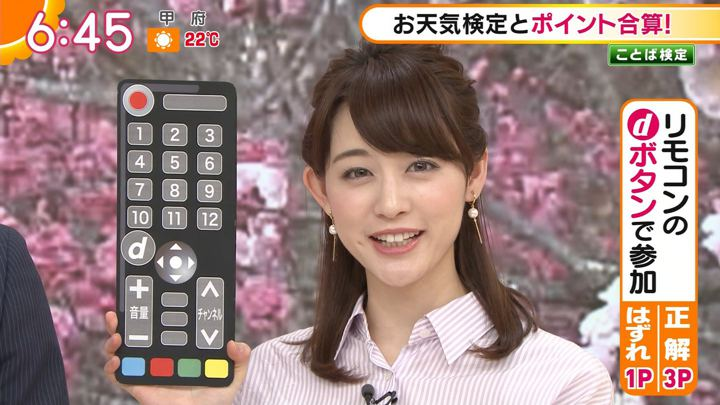 2018年03月14日新井恵理那の画像18枚目