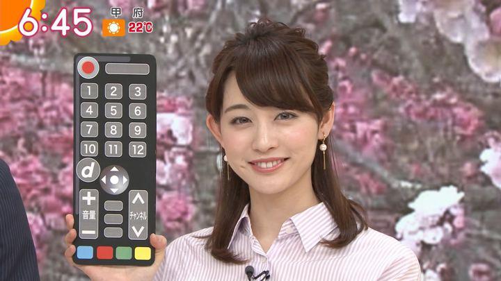 2018年03月14日新井恵理那の画像19枚目