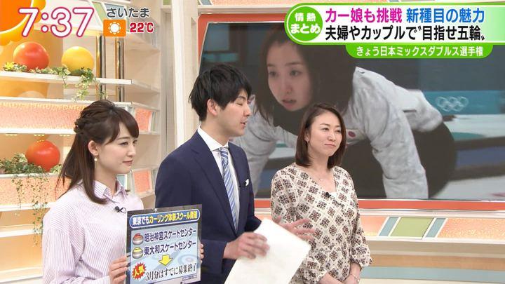 2018年03月14日新井恵理那の画像21枚目