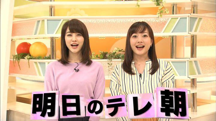 2018年03月14日新井恵理那の画像23枚目