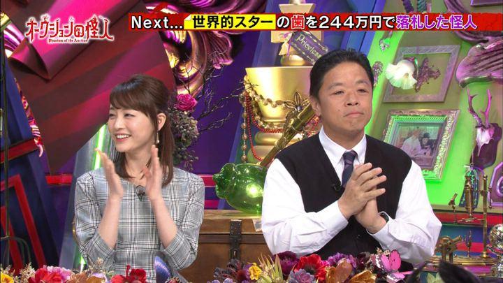 2018年03月17日新井恵理那の画像02枚目