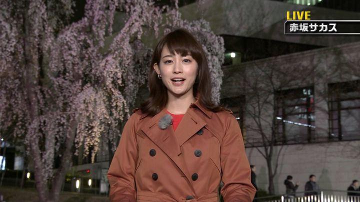 2018年03月17日新井恵理那の画像17枚目