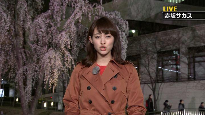 2018年03月17日新井恵理那の画像18枚目