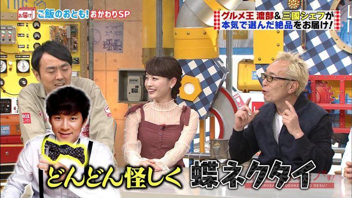 2018年03月18日新井恵理那の画像02枚目