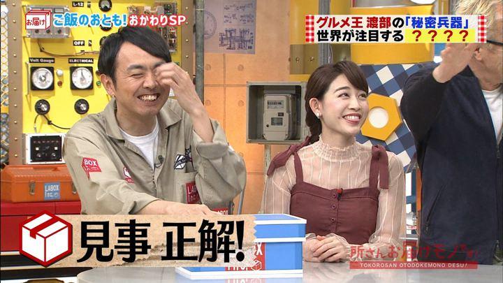 2018年03月18日新井恵理那の画像04枚目