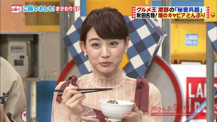2018年03月18日新井恵理那の画像11枚目