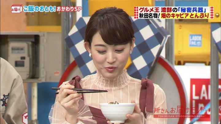 2018年03月18日新井恵理那の画像12枚目