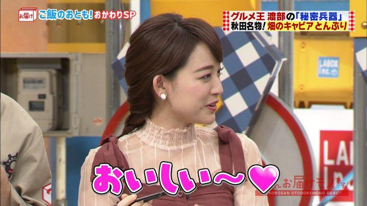 2018年03月18日新井恵理那の画像13枚目