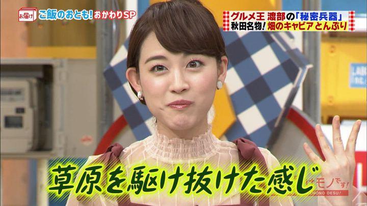 2018年03月18日新井恵理那の画像14枚目