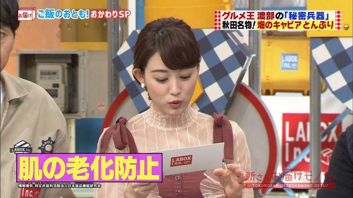 2018年03月18日新井恵理那の画像16枚目