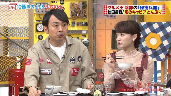 2018年03月18日新井恵理那の画像17枚目