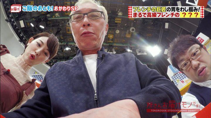 2018年03月18日新井恵理那の画像19枚目