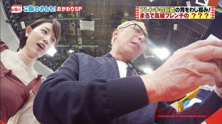 2018年03月18日新井恵理那の画像20枚目