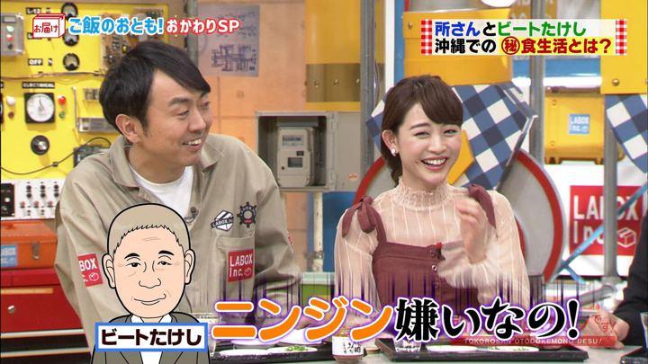 2018年03月18日新井恵理那の画像23枚目