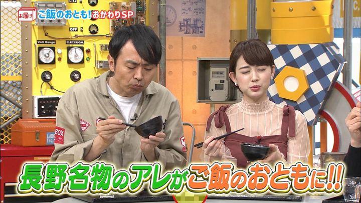 2018年03月18日新井恵理那の画像24枚目
