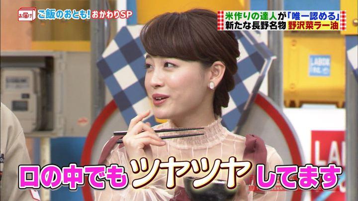 2018年03月18日新井恵理那の画像28枚目