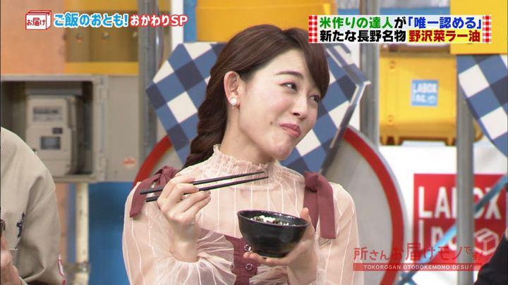 2018年03月18日新井恵理那の画像30枚目
