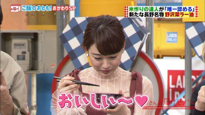 2018年03月18日新井恵理那の画像32枚目